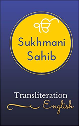 sukhmani sahib pdf
